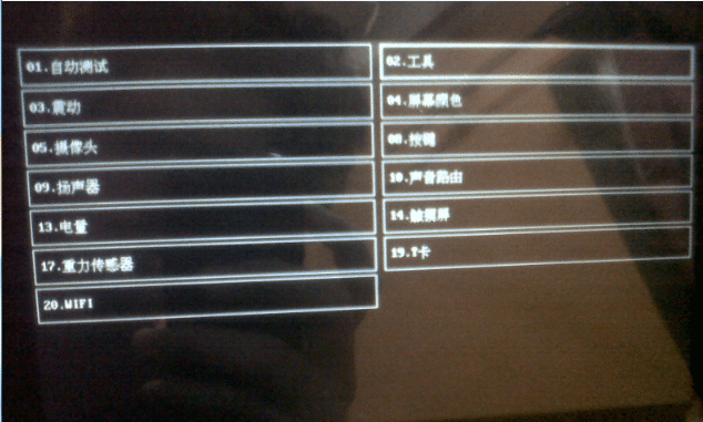 Can't Reboot Chinese Tablet | Android Tablet Forum