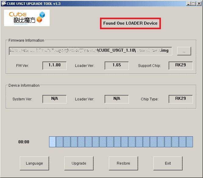Rockchip Firmware Download - freedomisland16n