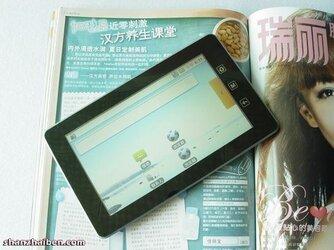 $Sinotech-iPad-clone.jpg